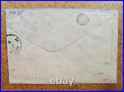 1860 Illustrated Via Panama Ship San Francisco to Germany Via France Cover