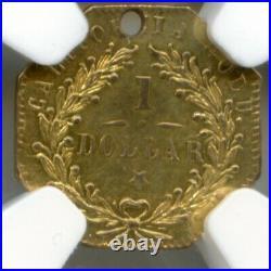 1874 $1 Octag California Fractional Gold / BG-1124 NGC UNC Cheap