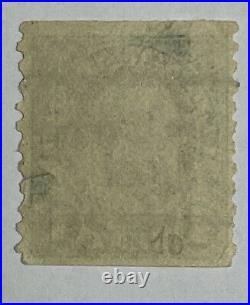 Benjamin Franklin USA Stamp Green 1 Cent Seltene. San Francisco Calif