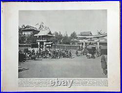 Rare 1894 San Francisco California Midwinter Exposition Portfolio Book 240 Pgs